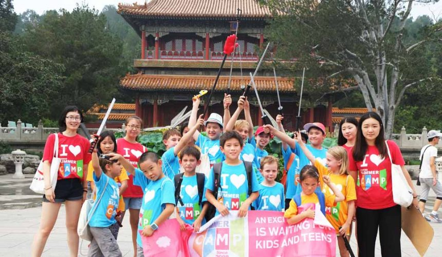 How Our Summer Camp Programs Compare To Other Camps