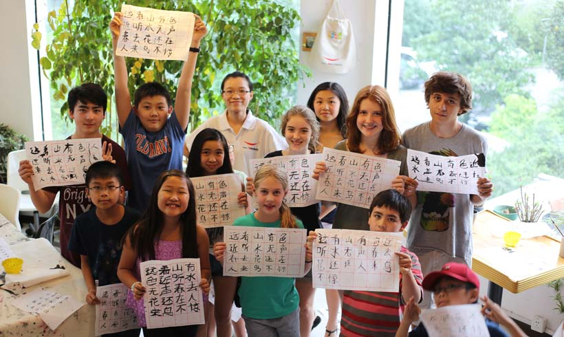 Chinese Activity: Calligraphy Workshop