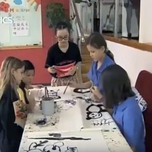 ICS News Reported On Chinese Summer Camp