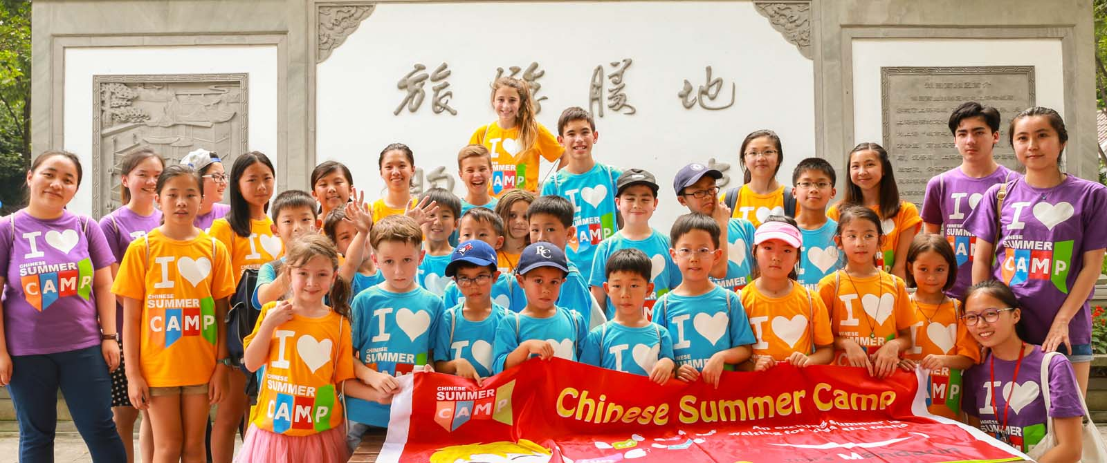 Summer Camp in China - homepage banner