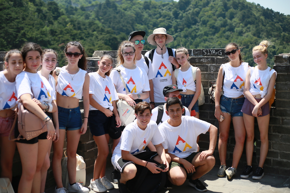 Chinese Summer Camp 2021: Early Bird Registration Open
